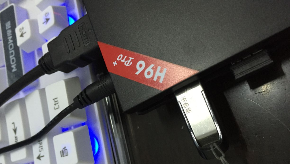 How to H96 Pro plus android tv box U disk Installation APK Steps