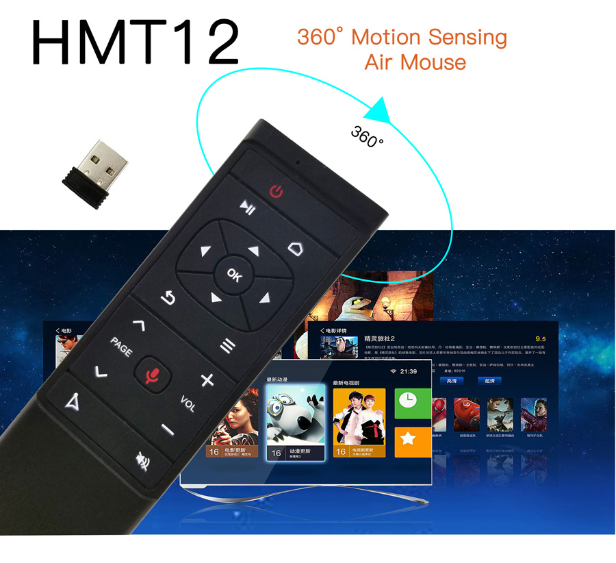HMT12 speech control Air Mouse