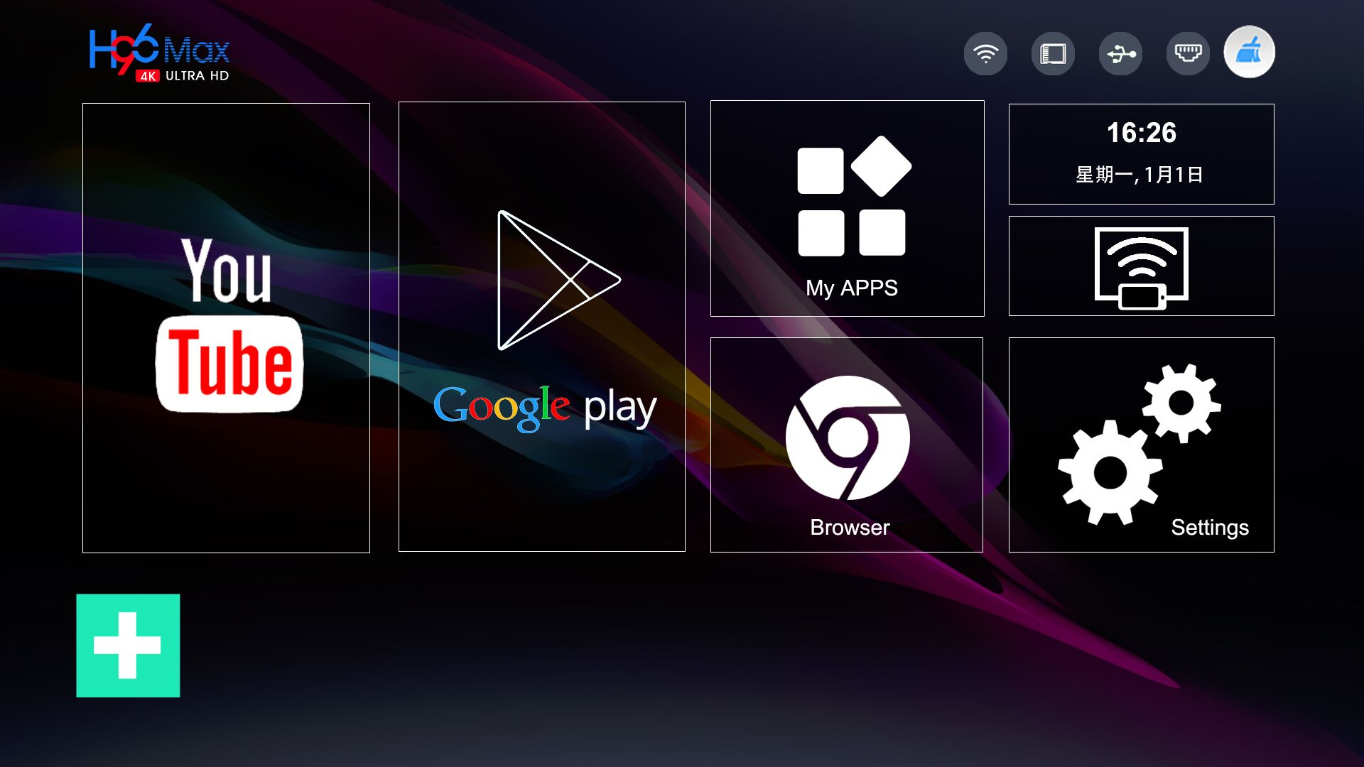 h96 tv box UI in Australia