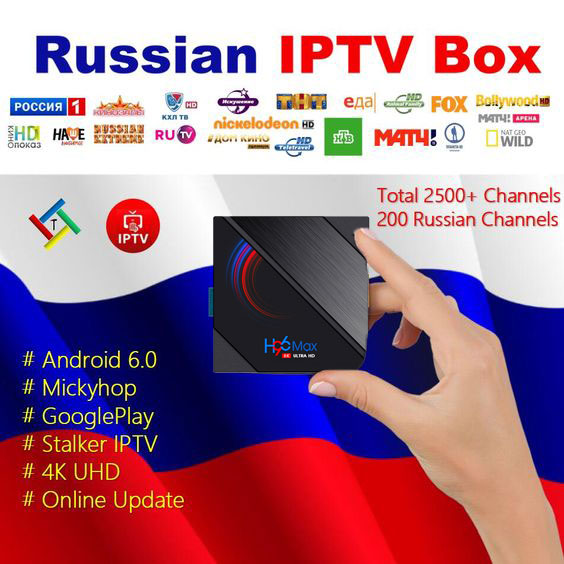H96 max H616 android tv box в россии IPTV